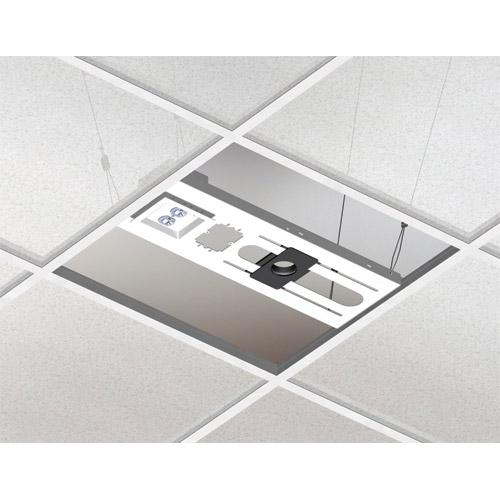 Suspended Ceiling Projector Mount Kits Legrand Av Brands
